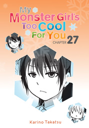 My Monster Girl's Too Cool for You, Chapter 27