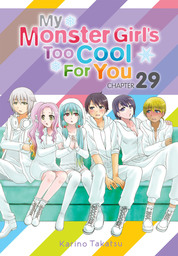 My Monster Girl's Too Cool for You, Chapter 29