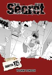Secret, Chapter 15
