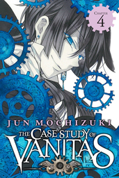 The Case Study of Vanitas, Chapter 4