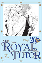 The Royal Tutor, Chapter 26