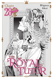 The Royal Tutor, Chapter 28
