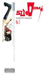 Sundome, Vol. 3