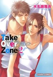 Take Over Zone(2)