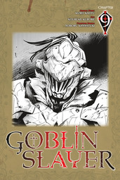 Goblin Slayer, Chapter 9 (manga)