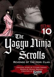 Yagyu Ninja Scrolls Volume 10