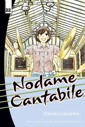 Nodame Cantabile Volume 22