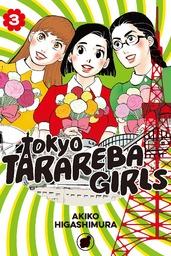 Tokyo Tarareba Girls Volume 3