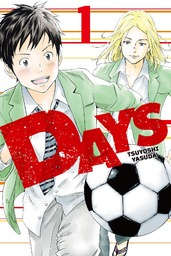 DAYS(Kodansha Comics)