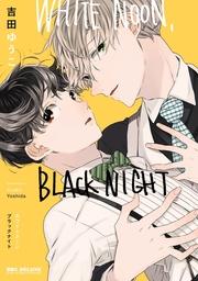 WHITE NOON, BLACK NIGHT
