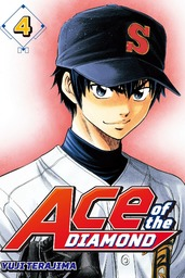 Ace of the Diamond Volume 4