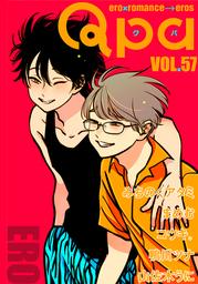 Qpa vol.57 エロ