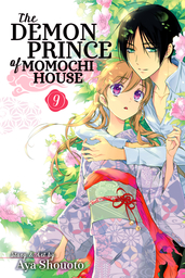 The Demon Prince of Momochi House, Volume 9