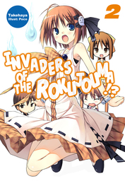 Invaders of the Rokujouma!? Volume 2