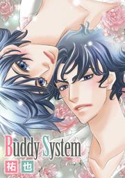 花丸漫画 Buddy System 第2話
