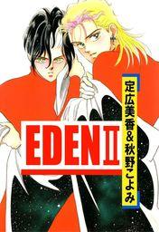EDEN(2)