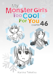 My Monster Girl's Too Cool for You, Chapter 46