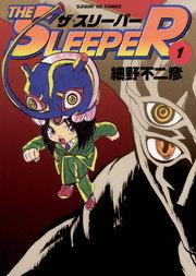 THE SLEEPER(1)