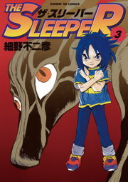 THE SLEEPER(3)