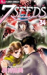 7SEEDS(34)