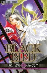 BLACK BIRD(11)