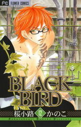 BLACK BIRD(12)