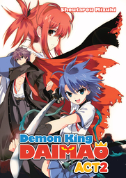 Demon King Daimaou: Volume 2