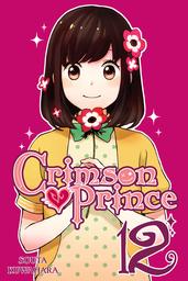Crimson Prince, Vol. 12