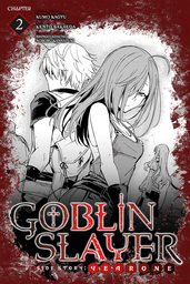 Goblin Slayer Side Story: Year One, Chapter 2