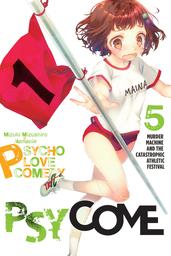 Psycome, Vol. 5