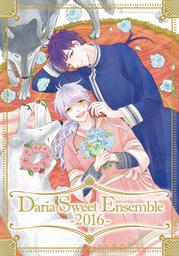 【期間限定】Daria Sweet Ensemble 2016 -ダリアスウィートアンサンブル-