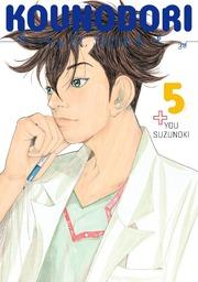 Kounodori: Dr. Stork Volume 5