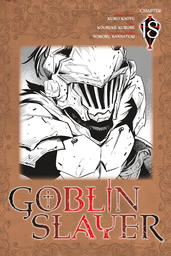 Goblin Slayer, Chapter 18