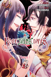 Rose Guns Days Season 3, Vol. 2