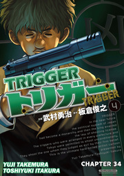 TRIGGER, Chapter 34