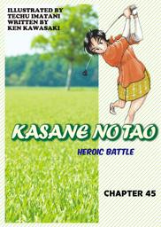 KASANE NO TAO, Chapter 45