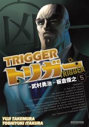 TRIGGER, Volume 5