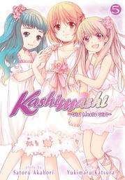 Kashimashi ~Girl Meets Girl~ Vol. 5