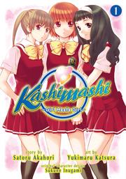 Kashimashi ~Girl Meets Girl~
