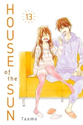 House of the Sun Volume 13