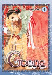 Goong, Vol. 4