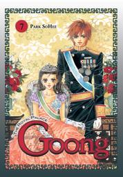 Goong, Vol. 7