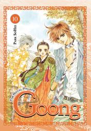 Goong, Vol. 10