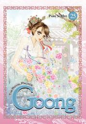 Goong, Vol. 25