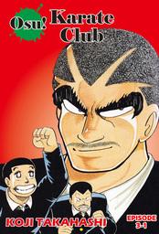 Osu! Karate Club, Episode 3-1