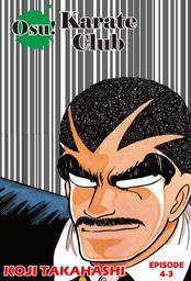 Osu! Karate Club, Episode 4-3