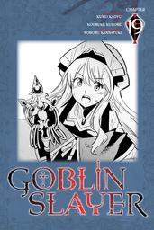 Goblin Slayer, Chapter 19