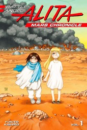 Battle Angel Alita Mars Chronicle