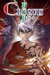 Croquis Pop, Vol. 6