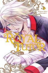 The Royal Tutor, Vol. 5